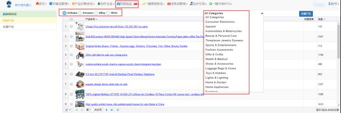如何做好大數據選品倍增外貿訂單404.png