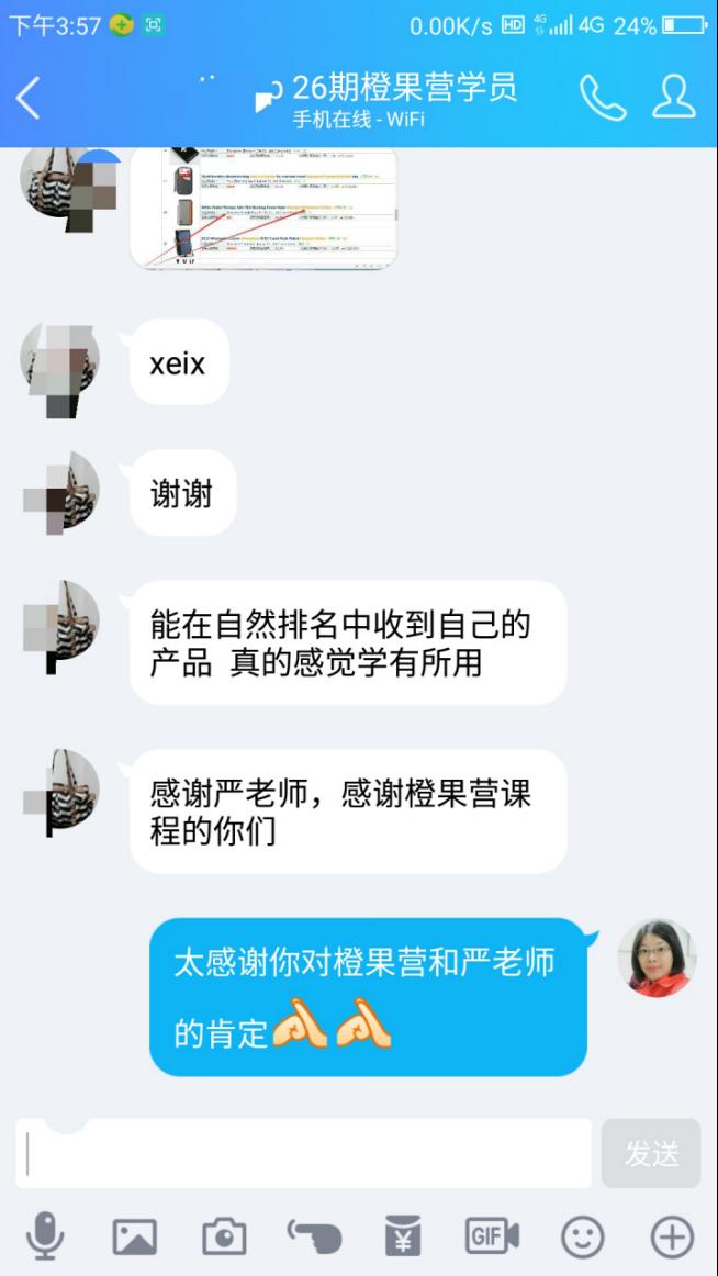 2019年1-3月成功故事687.png