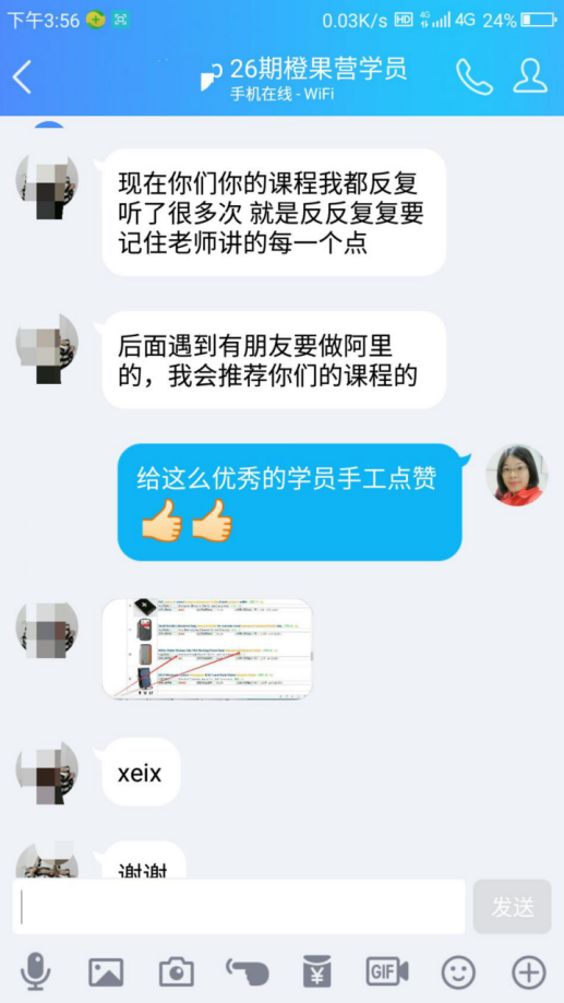 2019年1-3月成功故事689.png