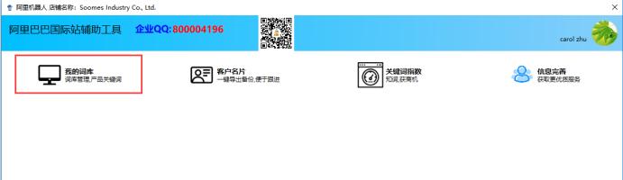 如何批量查詢rts產品排名583.png