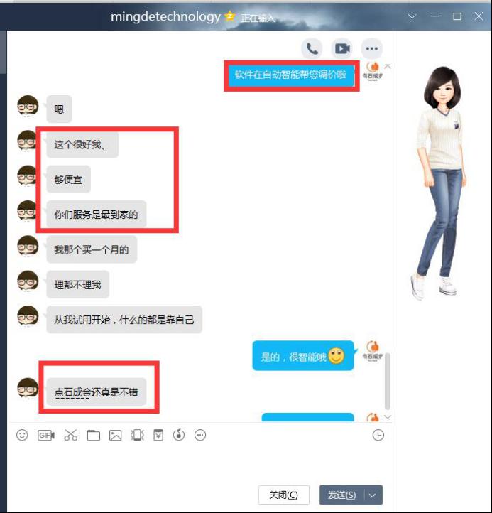 2019年1-3月成功故事601.png